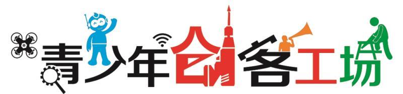 晋城市事业单位招聘_晋城人才网-在线招聘、求职,家政、家教信息发布